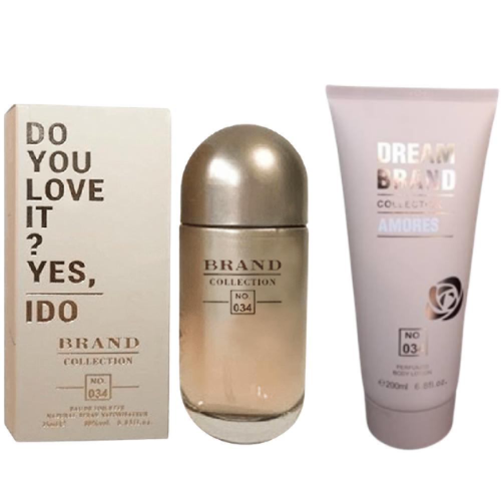 imagem Kit Hidratante Corporal 200 ml + perfume 25 ml - Brand Collection 034 - Inspiração 212 VIP Rose